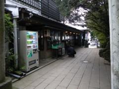 2010_0328_2.jpg