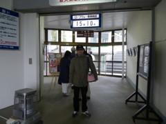 2010_0409_1.jpg