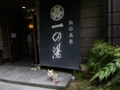2010_0410_7.jpg