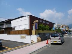 2010_0724_3.jpg