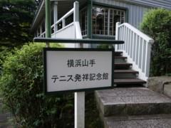 2010_0821_2.jpg