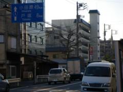 2011_0108_8.jpg