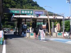2011_0716_3.jpg