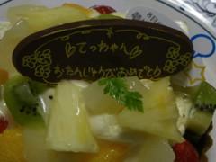 2011_0806_4.jpg