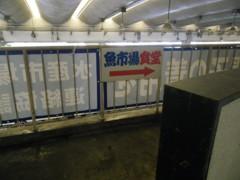 2011_0902_11.jpg