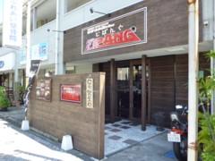 2011_0918_4.jpg