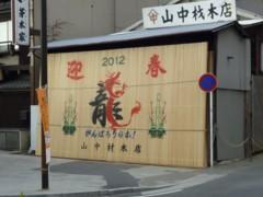2012_0108_2.jpg