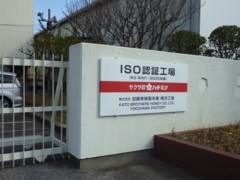 2012_0218_11.jpg