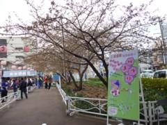 2012_0304_4.jpg