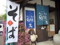 2012_0420_1.jpg