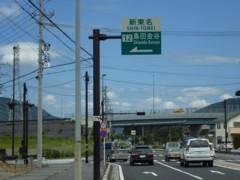 2012_0804_7.jpg