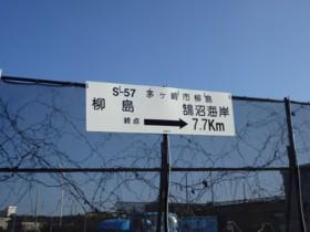 2013_0203_1.jpg