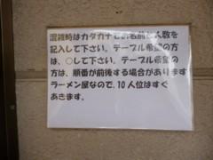 2013_0330_7.jpg