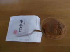nama_momiji_2.jpg