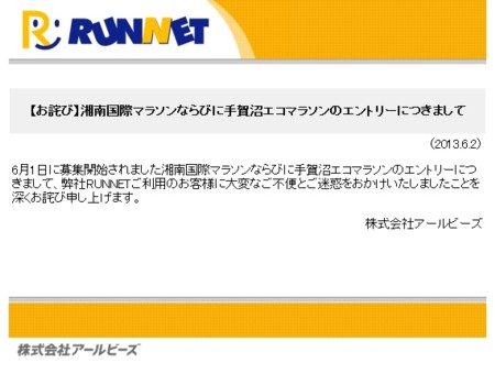 runnet_1306.jpg