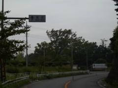 2009_0912_1.jpg