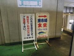 2011_0902_10.jpg