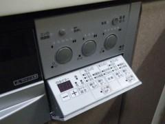 2011_0911_3.jpg