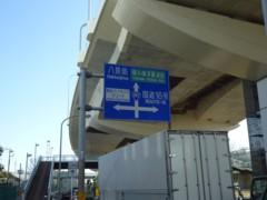 2012_0218_9.jpg