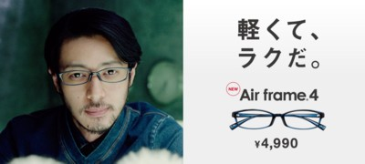 JO_airframe.jpg
