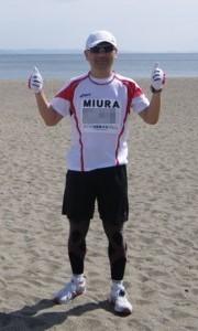 miuraM2011.jpg